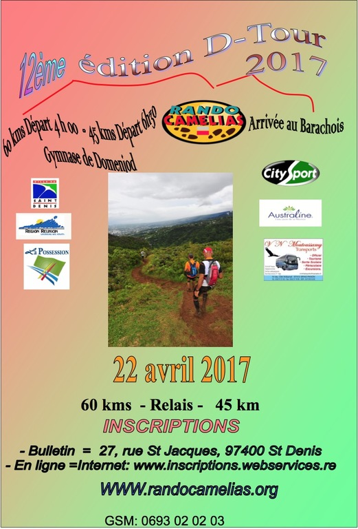 dtour 60 kms